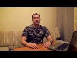 Валерий Болотов: Вот мои контакты в социальных сетях