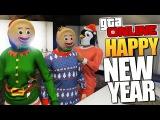 НОВЫЙ ГОД В GTA ONLINE 2015 (Угар)