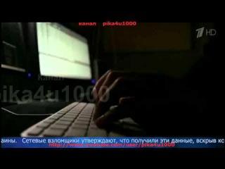 В Киев едут специалисты из США для проведения провокаций против ДНР, ЛНР и русскоязычного населения