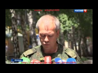 Басурин : ВСУ разместили два взвода на территории детского сада
