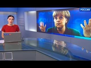 Хакеры атаковали компьютер Меркель