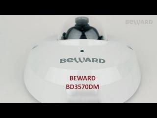 Обзор IP-камеры BEWARD BD3570DM, 3Мп, антивандальный корпус, герметичный разъем
