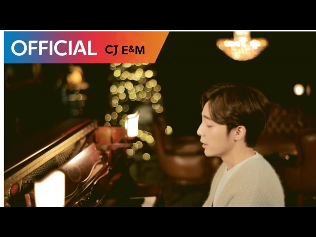 로이킴 (Roy Kim) - It's Christmas Day MV кфк