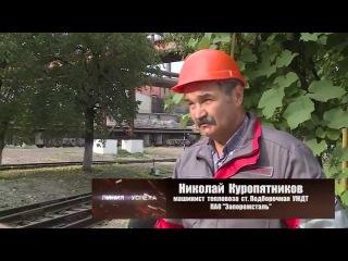 Мой ОТЕЦ - Куропятников Н.Я. - ТВ5 Запорожье - Линия успеха 17 08 15
