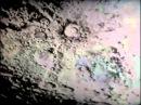 Изучение Луны 1986 г