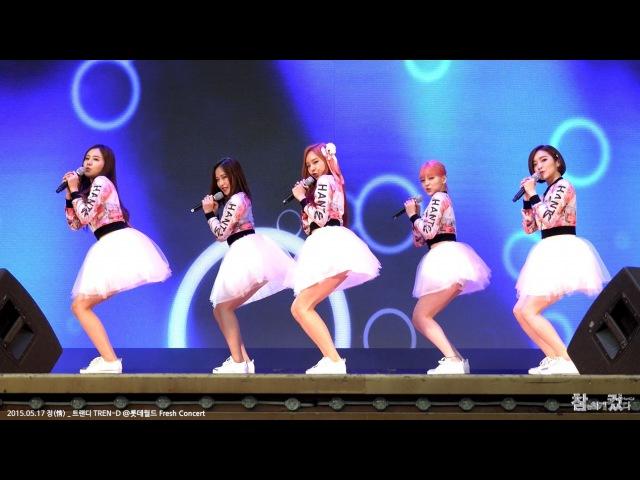 20150517 트랜디 TREN-D 롯데월드 Fresh Concert 직캠 by 참~험하게컸다 [No Cut]