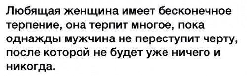 Алёна Лысикова |