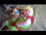 «• ФотоМагия приложение» под музыку У дочки папина глаза,у дочьки мамена улыбка)) - ❤. Picrolla