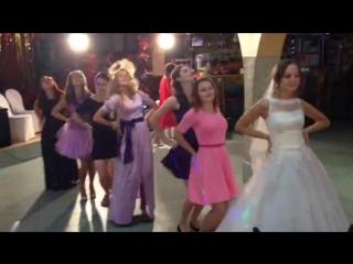 Наш танец с девчатами на свадьбе! Танец подружек с невестой.