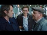 Один день, одна ночь (2015, Россия) 4 серия