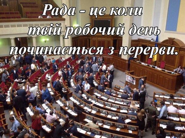 Рада отменила налогообложение неприбыльных организаций - Цензор.НЕТ 6428