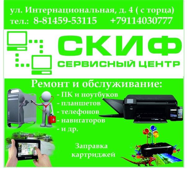 Новости в здравоохранении новосибирской области