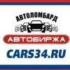 автобиржа34