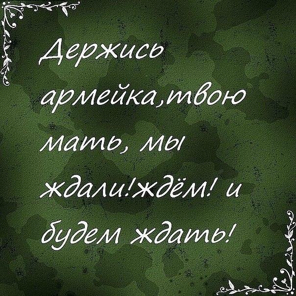 http://cs623125.vk.me/v623125527/3cb29/it8QQC6c-Wo.jpg