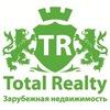 Total Realty - Зарубежная Недвижимость
