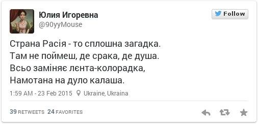 Pussy Riot спели для Путина в популярном американском сериале о политике - Цензор.НЕТ 2740