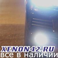 xenon42