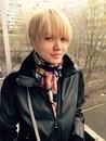 Ольга Цегельник фото #11