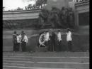 Открытие памятника Александру II 1911 год