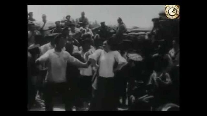 Русская пляска 1911 год Крым