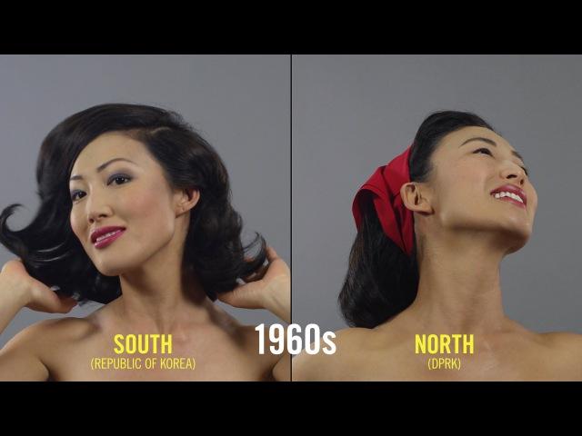 Korea (Tiffany) | 100 Years of Beauty - Ep 4 | Cut| History Porn