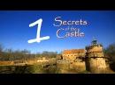 Как построить средневековый замок 1 5