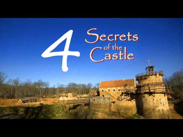 BBC Как построить средневековый замок 04. Сообщество замковых умельцев