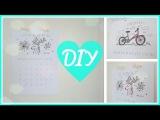 Идея новогоднего подарка! Календарь на стену своими руками!