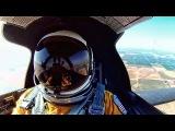 U2 Spy Plane  Cockpit View At 70,000 Feet