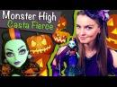 Casta Fierce Каста Фирс Monster High Обзор и Распаковка Halloween Review CFV34