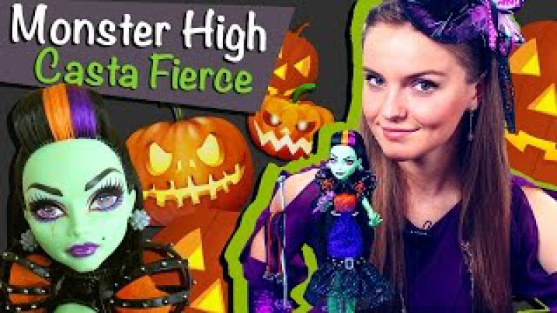 Casta Fierce (Каста Фирс) Monster High Обзор и Распаковка Halloween\ Review CFV34