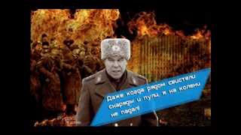 Сергей Тимошенко- Памяти Льва Рохлина(Львиное сердце)