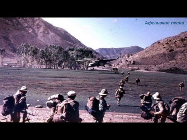 Афганские песни Салам Бача