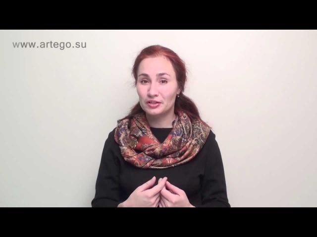 О стойкости ароматов Элина Арсеньева смотреть онлайн без регистрации
