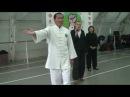 Упражнения для печени и почек - Ли Хонг Тай семинар Москва 10-15 мая 2015г. - класс Во Кык (Ву Чи)