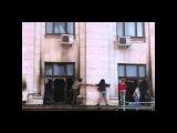 Аудиозапись звонков в диспетчерскую 101 в Одессе 2 мая, когда живьём сжигали людей