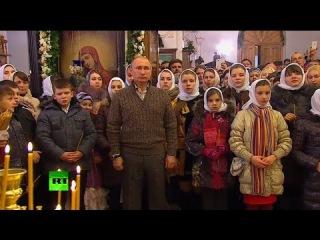 Путин и Медведев приняли участие в рождественских богослужениях