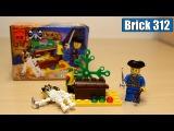 Brick Pirates 312 (Сундук с сокровищами)