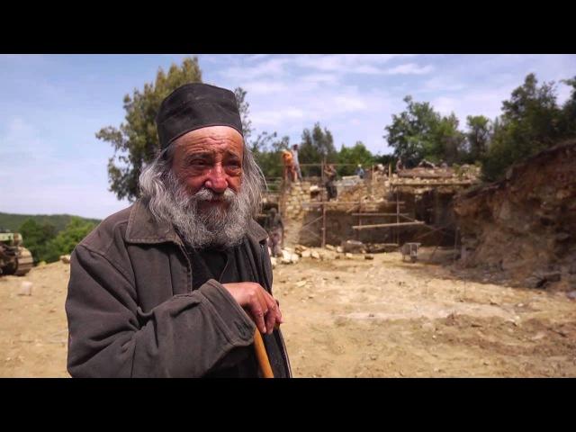 Афонские старцы Вопросы Духовной практики Архимандрит Григорий украинский кризис