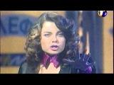 Наташа Королёва - Позвони мне, позвони! (1999 год).