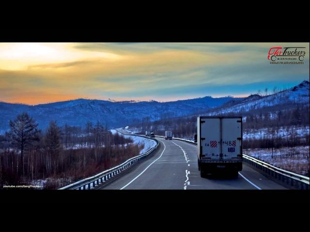 Зимняя дорога Winter road