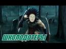 ШКОЛОДОТЕРЫ 30 - Bloodseeker [DOTA 2]