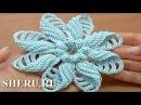 Crochet Folded Petal Flower Pattern Урок 57 Часть 1 из 2 Вязаный цветок с объемными лепестками