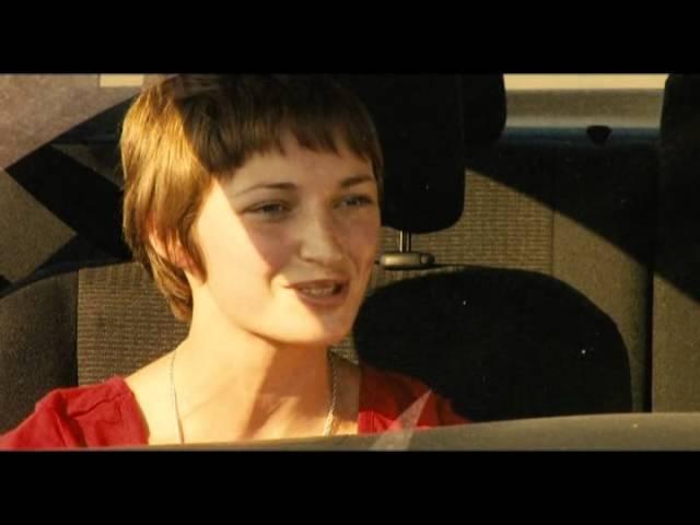 Девственность (2008)