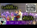 John Farnworth v David Mennie UKIFFC 2015 Top 16
