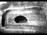 Тайны Крыма. В поисках могилы  царя Митридата(Искатели 2015)