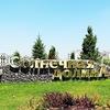 Solnechnaya Dolina