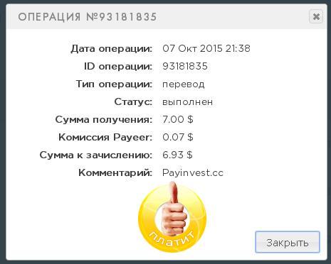 https://pp.vk.me/c623126/v623126090/45148/lwmk25kl_vg.jpg