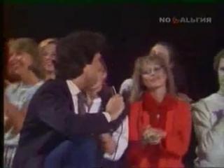 Riccardo Fogli - Compagnia (USSR-1985) STEREO