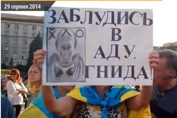 Переговоры контактной группы могут продолжиться в Минске на следующей неделе, - Кучма - Цензор.НЕТ 7786
